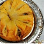 Sweet Bread Recipe: Tea Ring